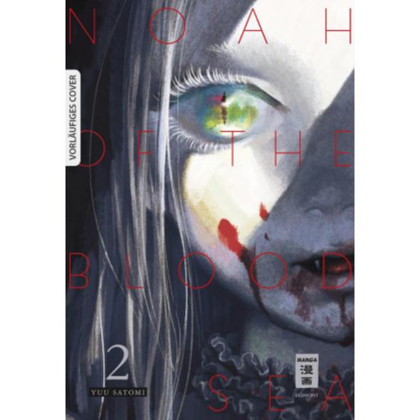 Noah of the Blood Sea 02
