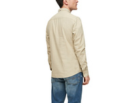 Extra Slim: Hemd mit Wascheffekt - Baumwolle-Hemd